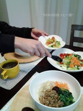 夜更けの4色おうちカフェ丼4