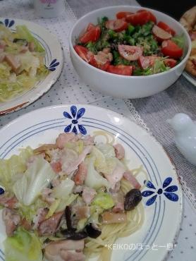鶏肉のクリーム煮リメイクパスタ2