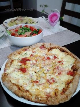 鶏肉のクリーム煮リメイクパスタとピザ