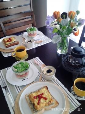 イニシャルトースト&ファルファッレのジャーサラダ2