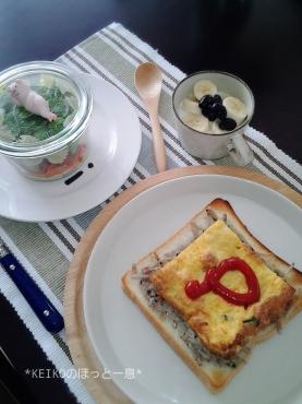 イニシャルトースト&ファルファッレのジャーサラダ3