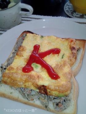 イニシャルトースト&ファルファッレのジャーサラダ4