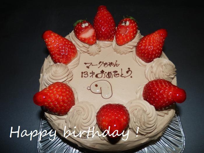 祝いのケーキ^^