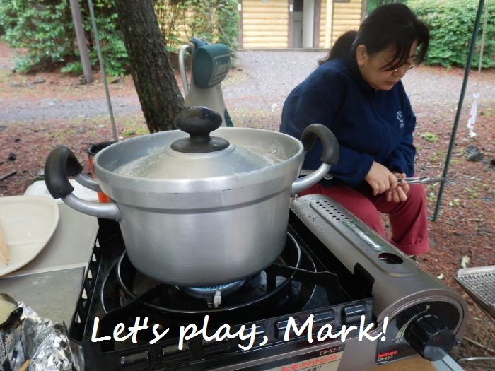 おいしく炊けますように
