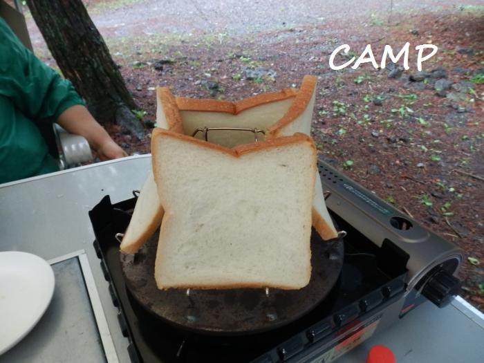 2パン焼き