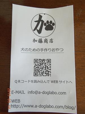 201503152004.jpg