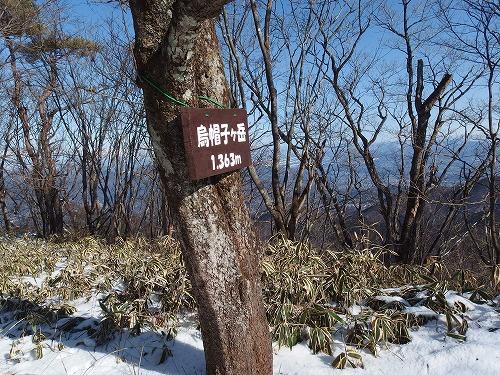 20141221_eboshidake-012.jpg