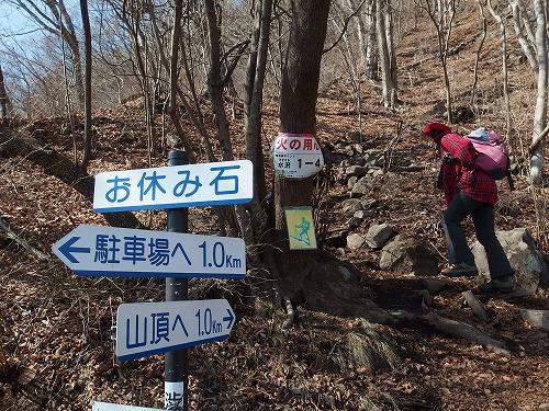 20150222_mizusawayama-005.jpg