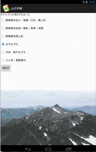 20150228-001.jpg