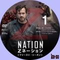 Zネーション<ファースト・シーズン 01