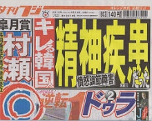 fuji・2015・4・18