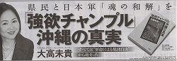 タイムス広告4 19