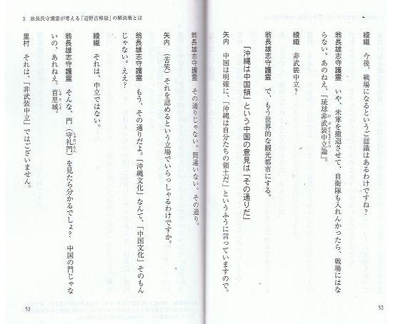 52ページ