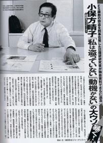 元理研の石川智久