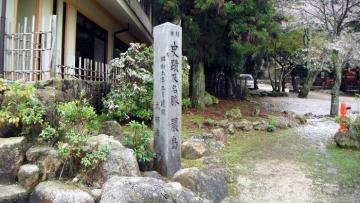 2015-4-5miyajima 037
