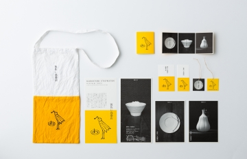 増田さんデザイン黄色い鳥器店