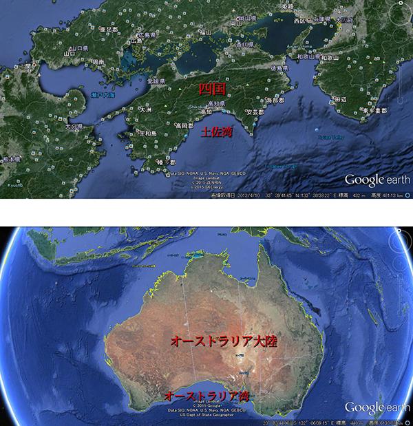 09四国_オーストラリア