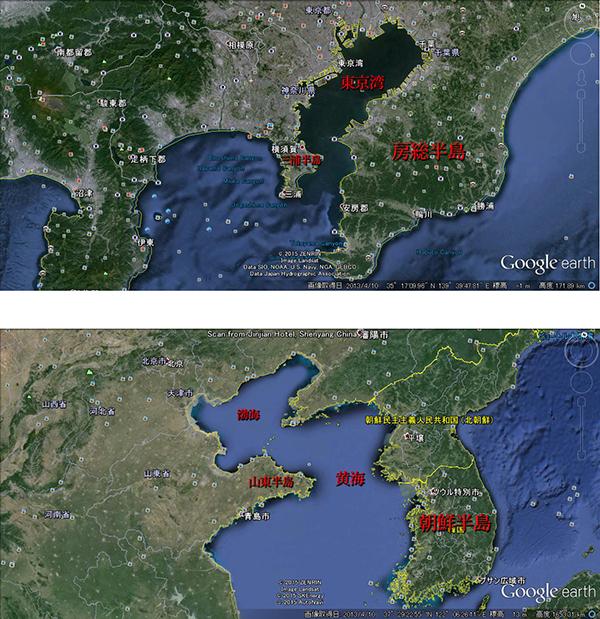05関東中部_朝鮮、中国