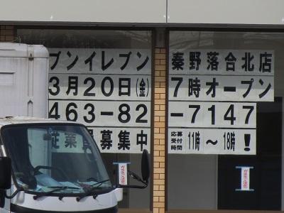 20150221_006.jpg