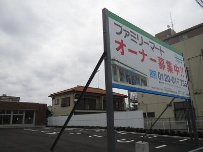 20150410_022.jpg