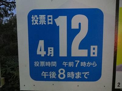 20150411_002.jpg