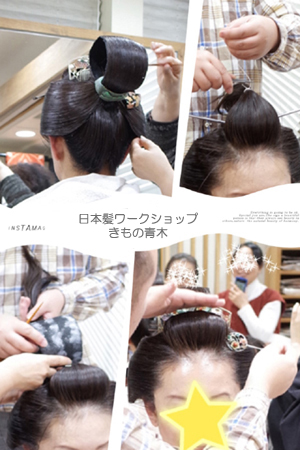 150201_nihongamiws.jpg
