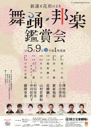 150412_hanagata.jpg