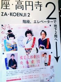 150415_tachibana.jpg