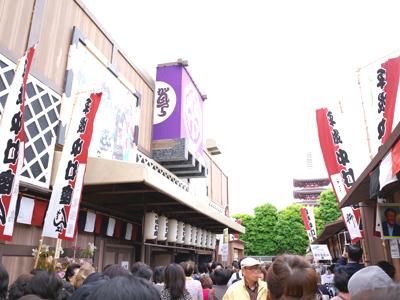 150430_nakamuraza01.jpg