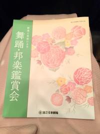 150509_shinshin02.jpg