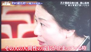 fujiyamanaomi.jpg