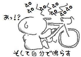 20141217004.png