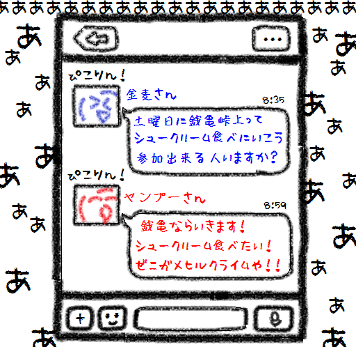20141220003.png