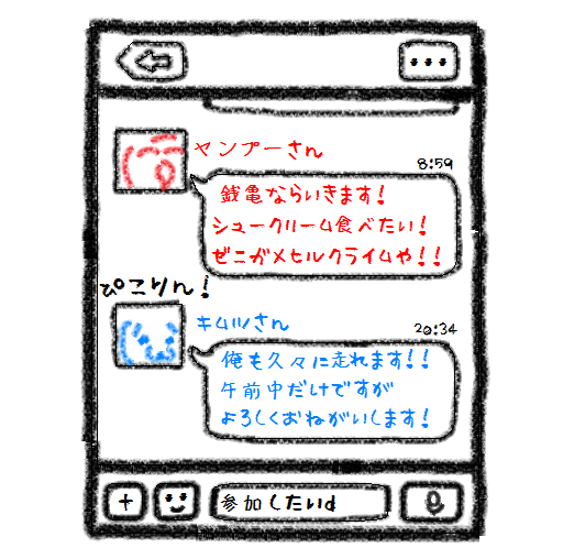 20141220005.png
