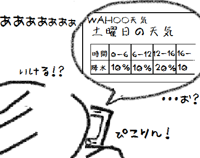 20141220012.png