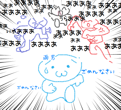 20141220014.png