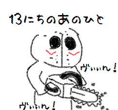 20141222006.png