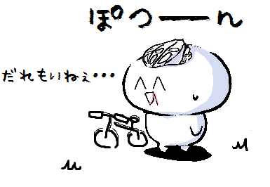 20141228002.png