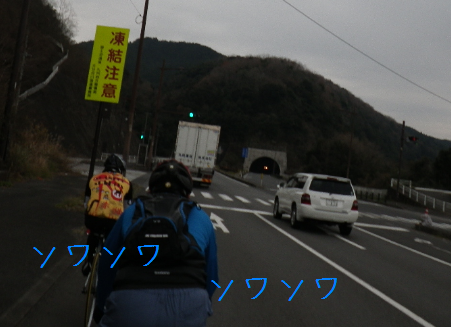 20141229003.png