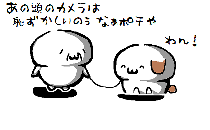 20141229025.png