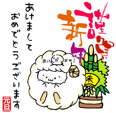 20150101004.png