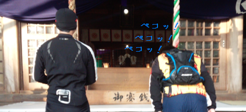 20150104019.png
