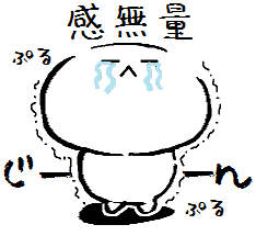 20150110001.png