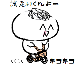 20150110003.png