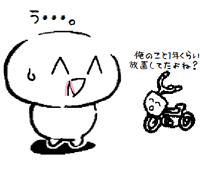 20150112005.png