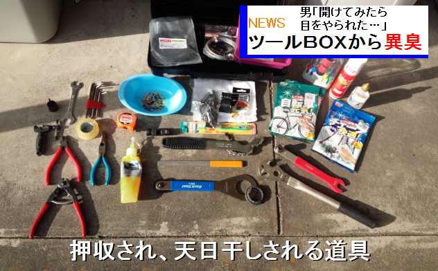 20150113002.png