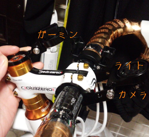 20150129002.png