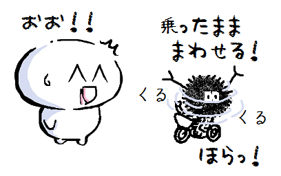 20150203010.png