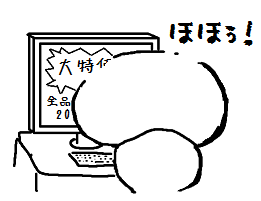 20150204001.png