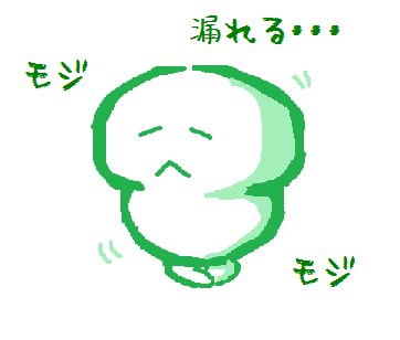 20150206008.png